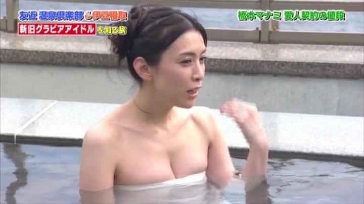 【水戸黄門】楓お宝入浴シーンを披露、1回目、楓12