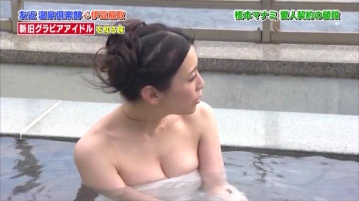 【水戸黄門】楓お宝入浴シーンを披露、1回目、楓11