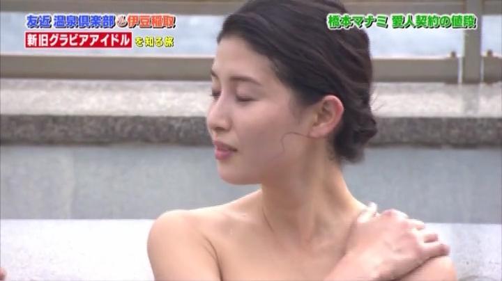 【水戸黄門】楓お宝入浴シーンを披露、1回目、橋本マナミ、キス顔?