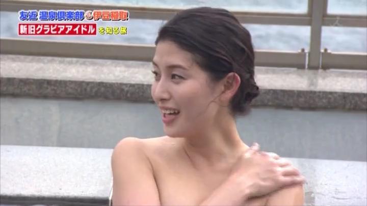 【水戸黄門】楓お宝入浴シーンを披露、1回目、橋本マナミ1