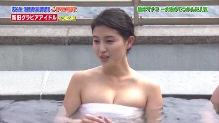 【水戸黄門】楓お宝入浴シーンを披露、1回目、橋本マナミ10