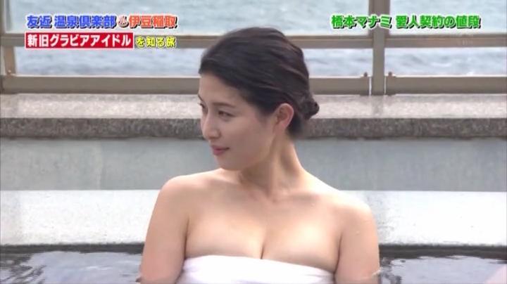 【水戸黄門】楓お宝入浴シーンを披露、1回目、橋本マナミ7