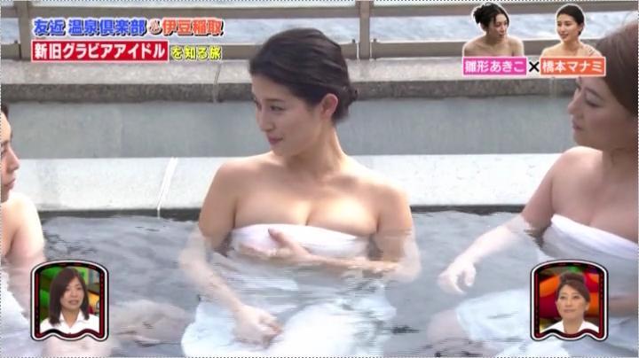 【水戸黄門】楓お宝入浴シーンを披露、1回目、橋本マナミ9