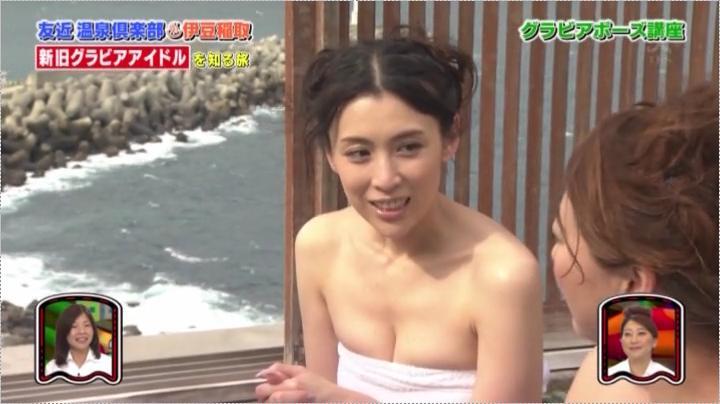 【水戸黄門】楓お宝入浴シーンを披露、2回目、楓1