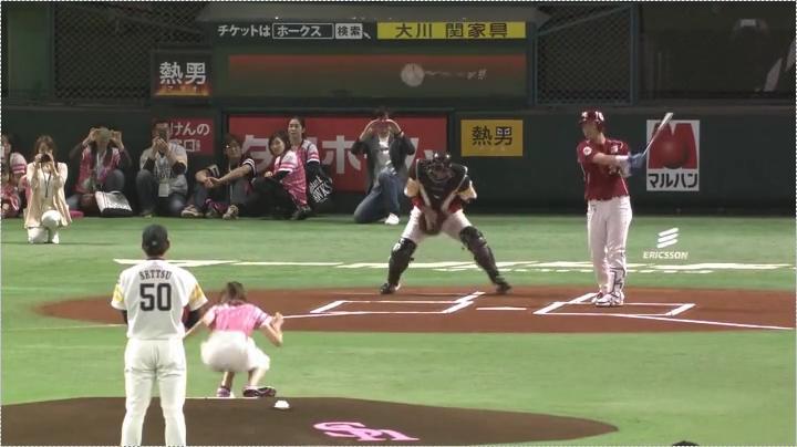 2代目【GTO】葛城美姫タレント引退?女子ブロ野球へ?空振り三振試合終了!(笑)