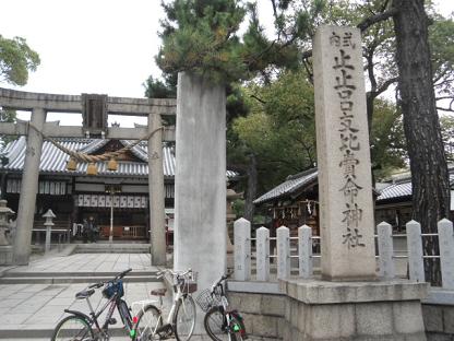 3 止止呂支比売命(とどろきひめのみこと)神社
