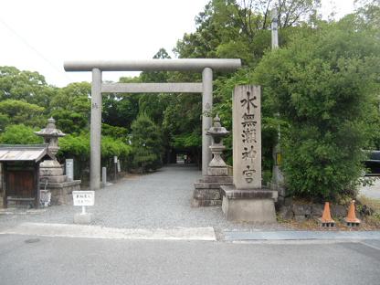 5 水無瀬神宮