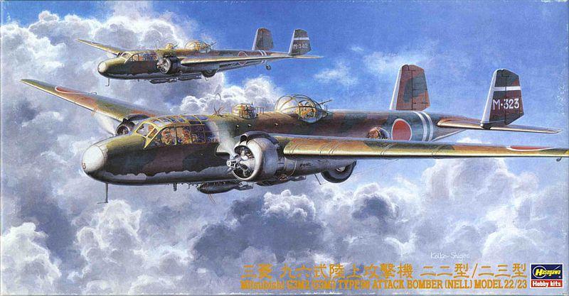 96式陸攻