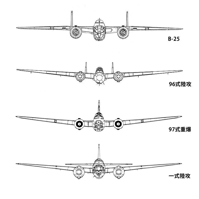 爆撃機の正面図