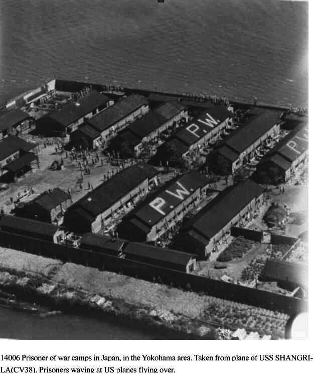 大森捕虜収容所