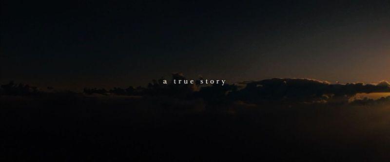 真実の物語