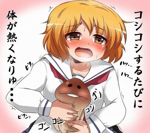 【二次元 24枚】 琴浦さんのエロ画像まとめ! その2 No.10
