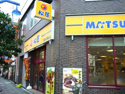 150314-101松屋(S)