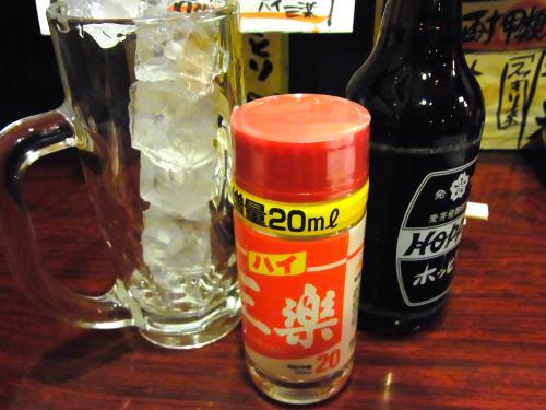 150327-003黒ホッピーセット(S)