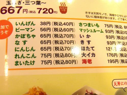 150328-103野菜メニュー(S)
