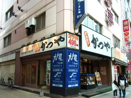 150404-101かつや(S)