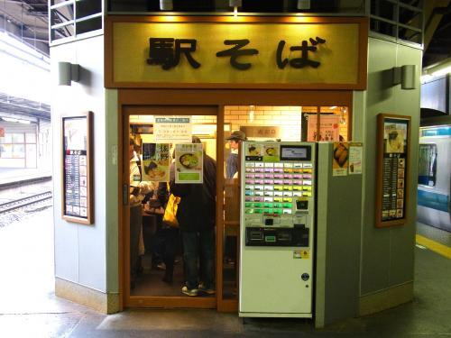150405-101駅そば(S)
