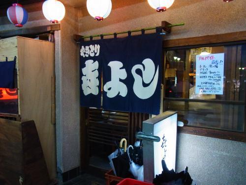 150410-001㐂よし(S)