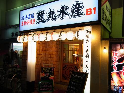 150410-021豊丸水産(S)