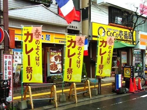 150411-101松屋(S)