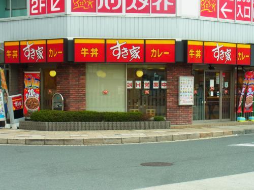 150419-101すき家(S)