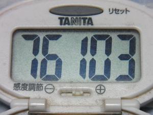 150426-291歩数計(S)