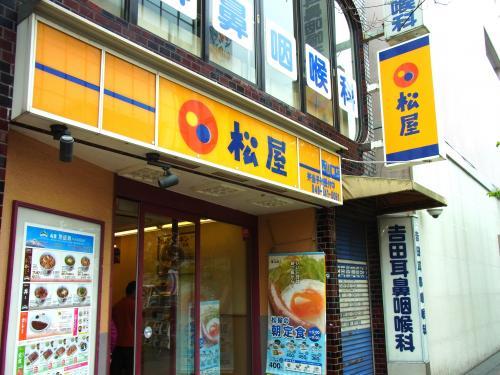 150505-101松屋(S)