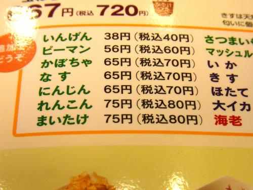 150506-102メニュー(S)