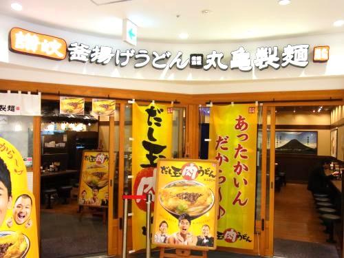 150509-101丸亀製麺(S)