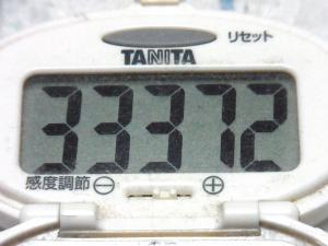 150509-291歩数計(S)