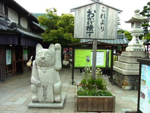 150514-006おかげ横丁(S)