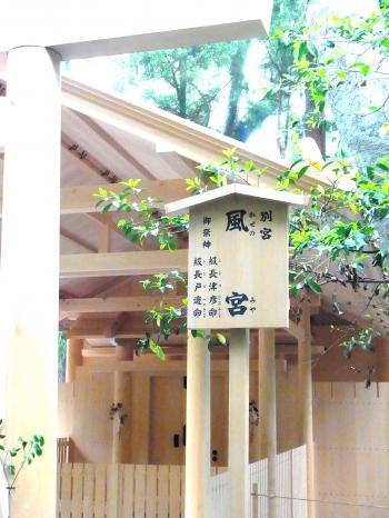 150514-022風宮T(S)