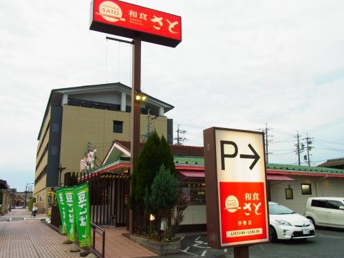 150514-201さと(S)