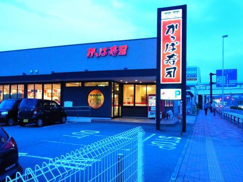 150515-201かっぱ寿司(S)