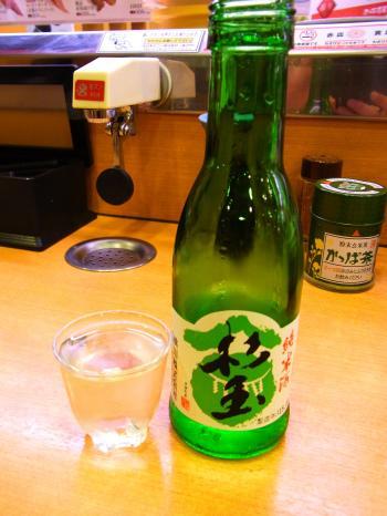 150515-212日本酒T(S)
