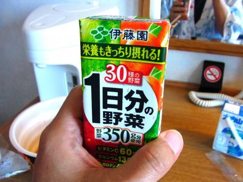 150515-008野菜ジュース(S)