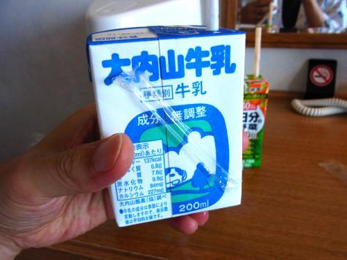 150515-009牛乳(S)