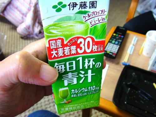 150516-006青汁(S)