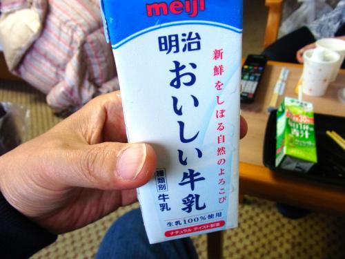 150516-007牛乳(S)