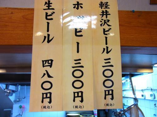150522-002酒メニュー(S)