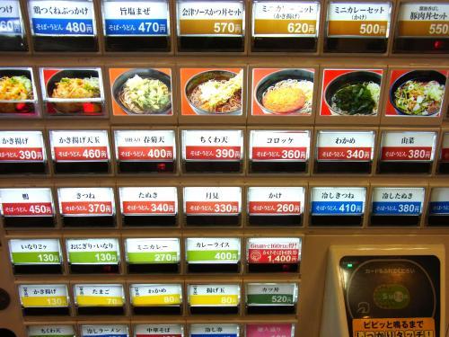 150522-003食べ物メニュー(S)