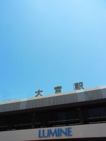 150531-201空(S)