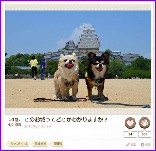 nakayoshi2015-2.jpg