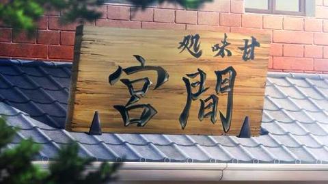 艦これ 3話 (8)