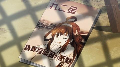 艦これ 4話 (75)