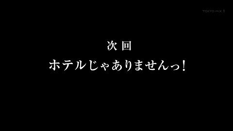 艦これ 7話 (88)