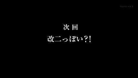 艦これ 8話 (41)