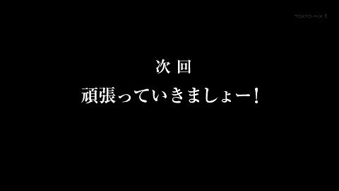 艦これ 9話 (30)