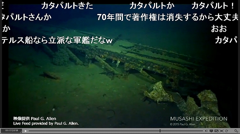 ニコ生 武蔵 (5)
