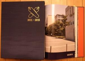 卒業アルバム2